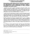Forex Mentoring: sukces edukacyjny analityków Admiral Markets